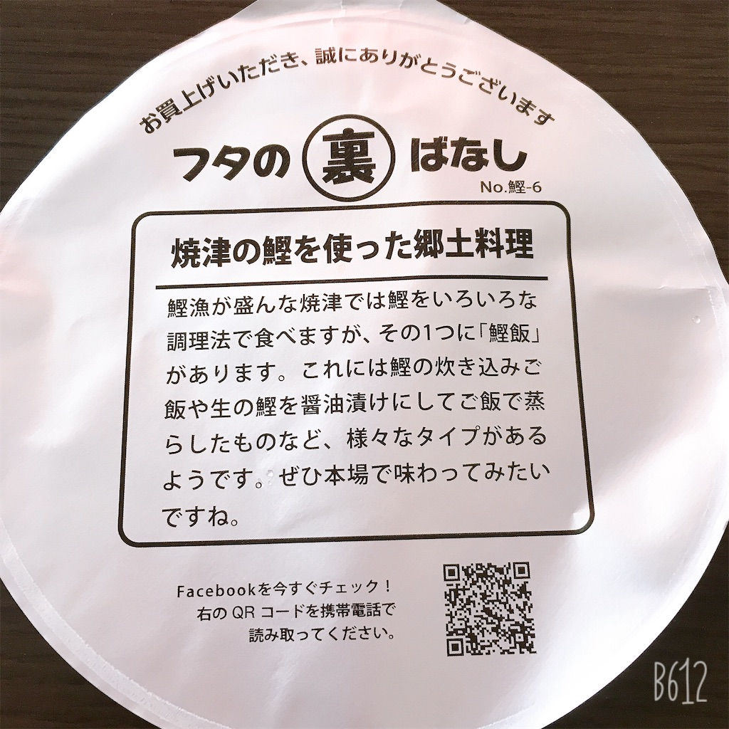 f:id:chanko_bamboo:20200709082632j:image