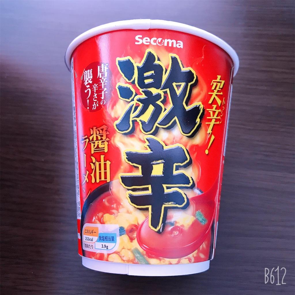 f:id:chanko_bamboo:20200718145143j:image