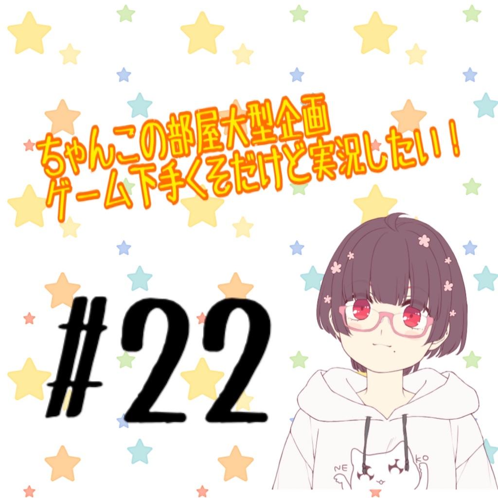 f:id:chanko_bamboo:20200726104650j:image