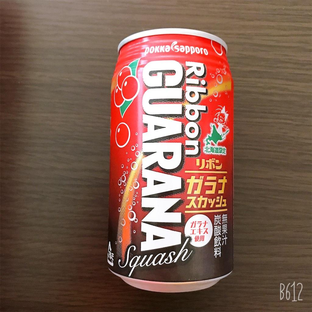 f:id:chanko_bamboo:20200726143222j:image