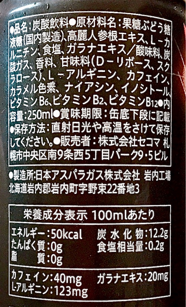 f:id:chanko_bamboo:20200729110106j:image