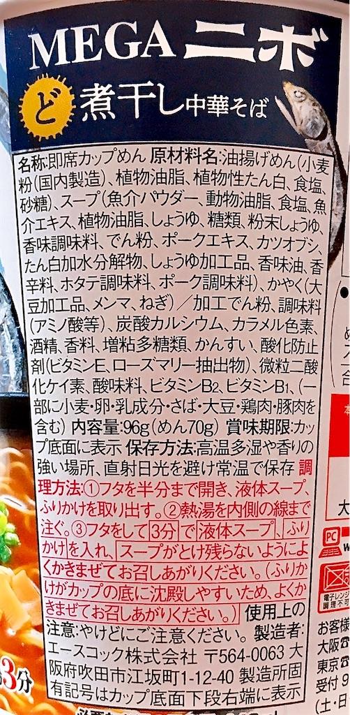 f:id:chanko_bamboo:20200729110151j:image
