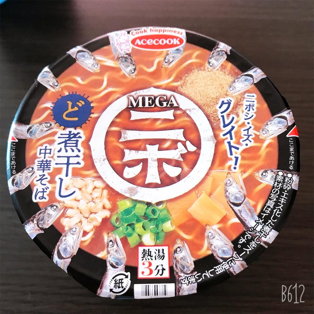f:id:chanko_bamboo:20200729110154j:image