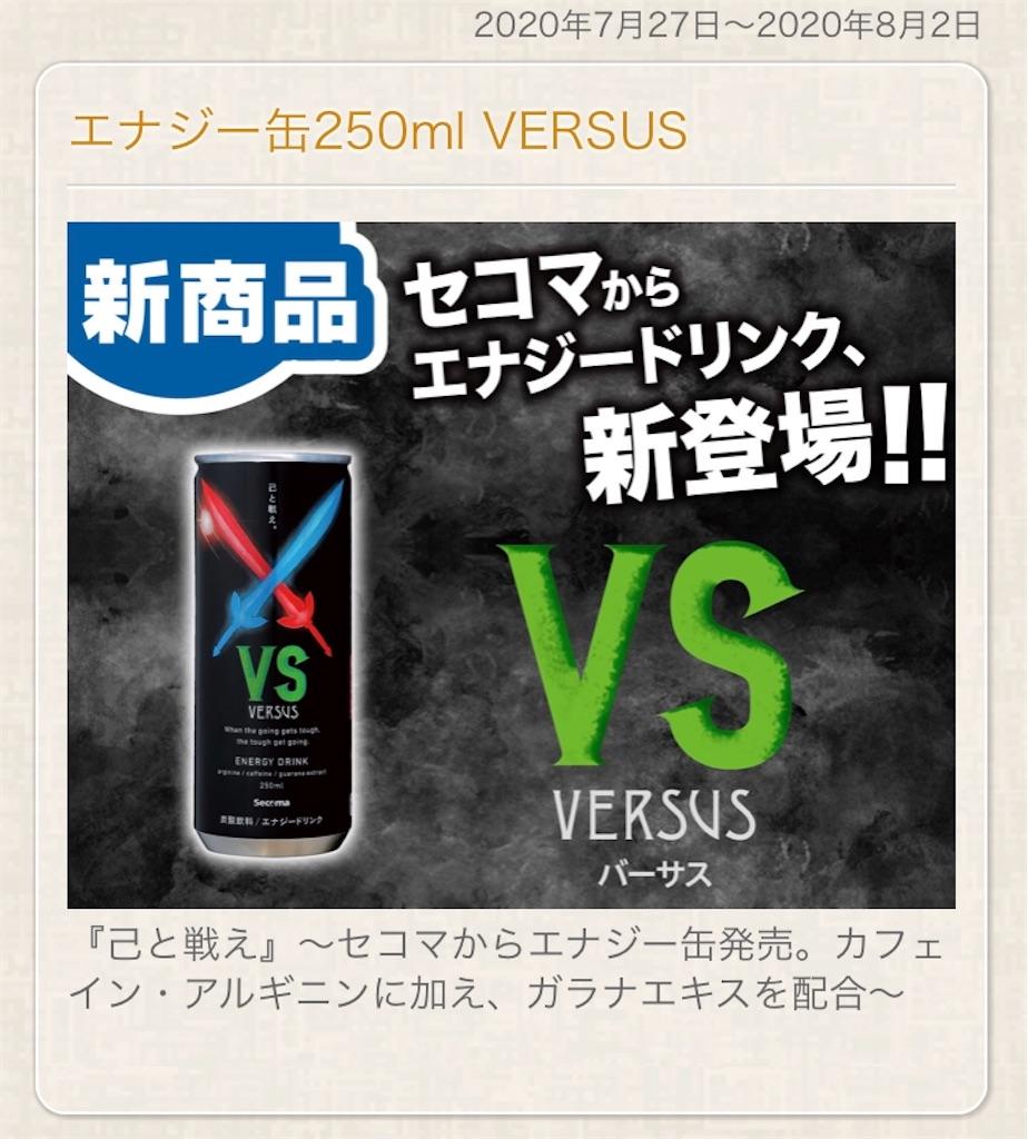 f:id:chanko_bamboo:20200729214010j:image