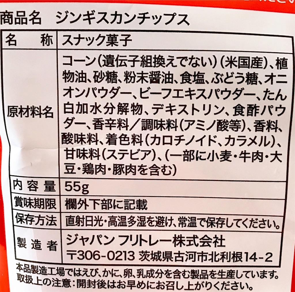 f:id:chanko_bamboo:20200803123604j:image