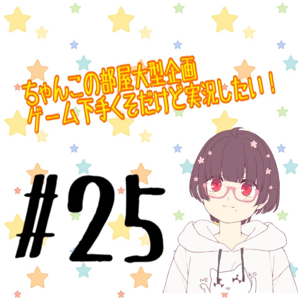 f:id:chanko_bamboo:20200809190146j:image