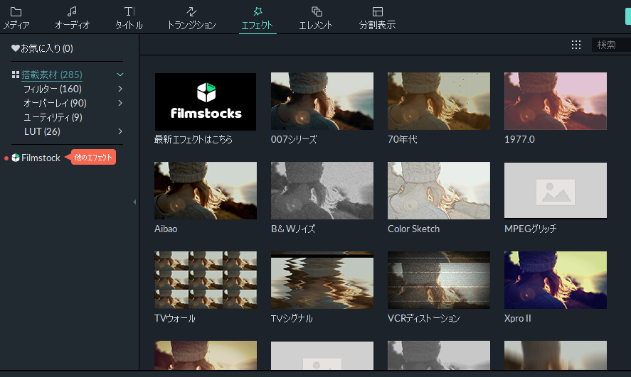 f:id:chanko_bamboo:20200810115840p:plain
