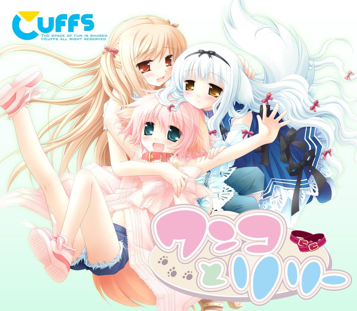 f:id:chanko_bamboo:20200810163341j:plain