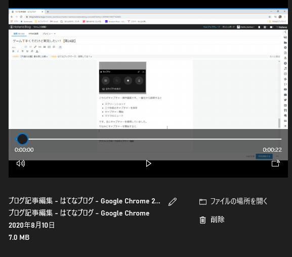 f:id:chanko_bamboo:20200810182333p:plain