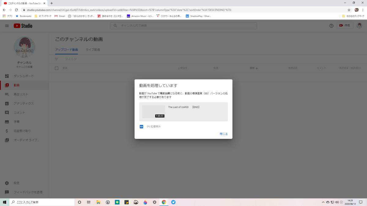 f:id:chanko_bamboo:20200813143043p:plain