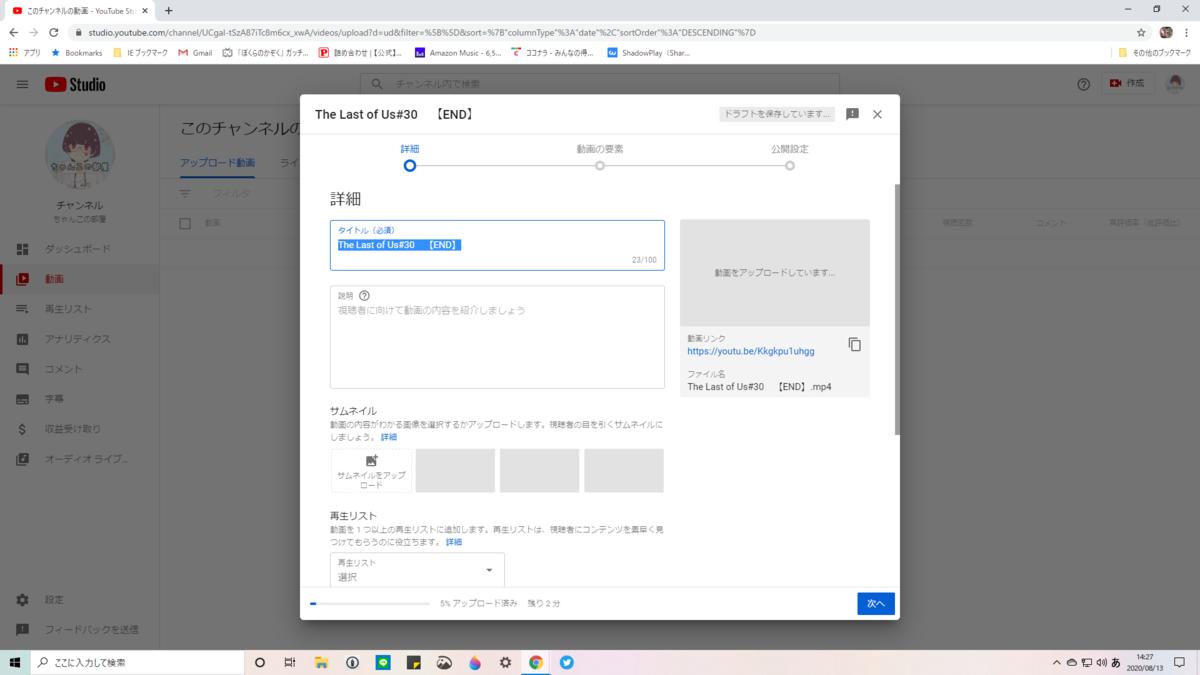 f:id:chanko_bamboo:20200813143109p:plain