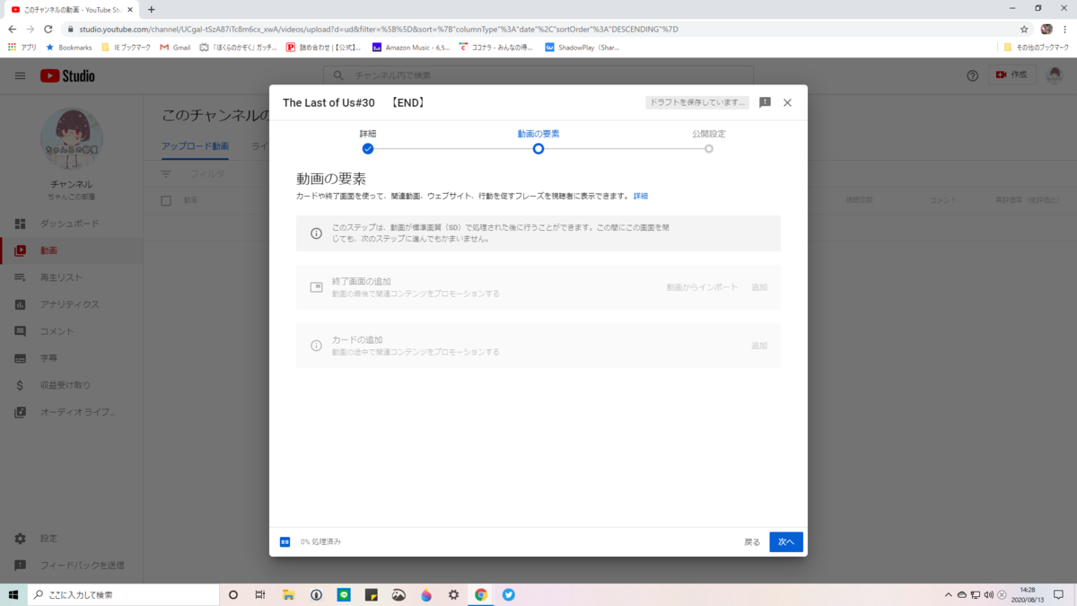 f:id:chanko_bamboo:20200813143124p:plain