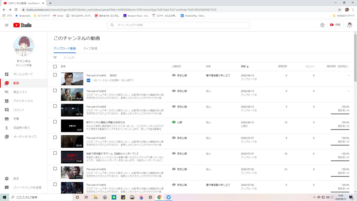 f:id:chanko_bamboo:20200813151734p:plain