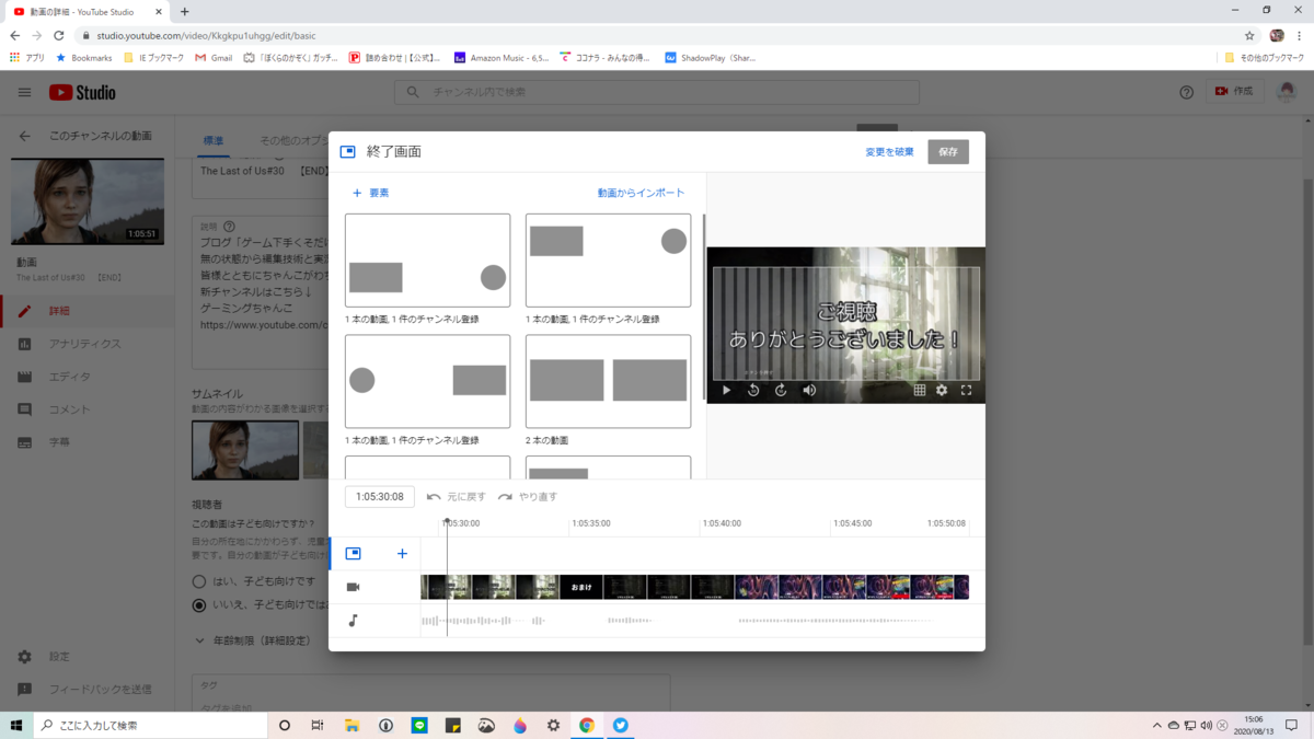 f:id:chanko_bamboo:20200813151751p:plain