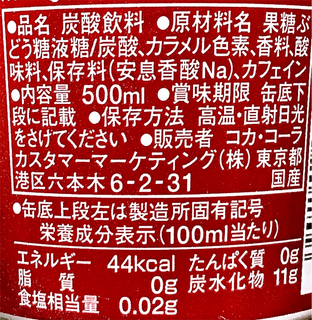 f:id:chanko_bamboo:20200820202824j:image