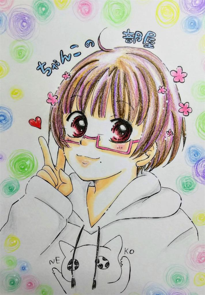 f:id:chanko_bamboo:20200906065342j:image