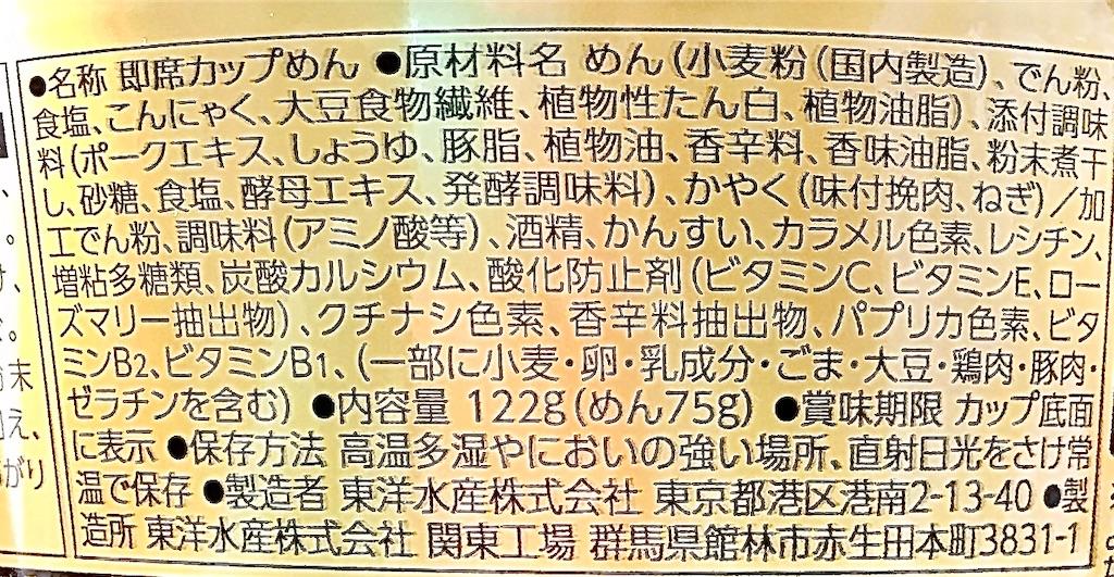 f:id:chanko_bamboo:20200909095536j:image