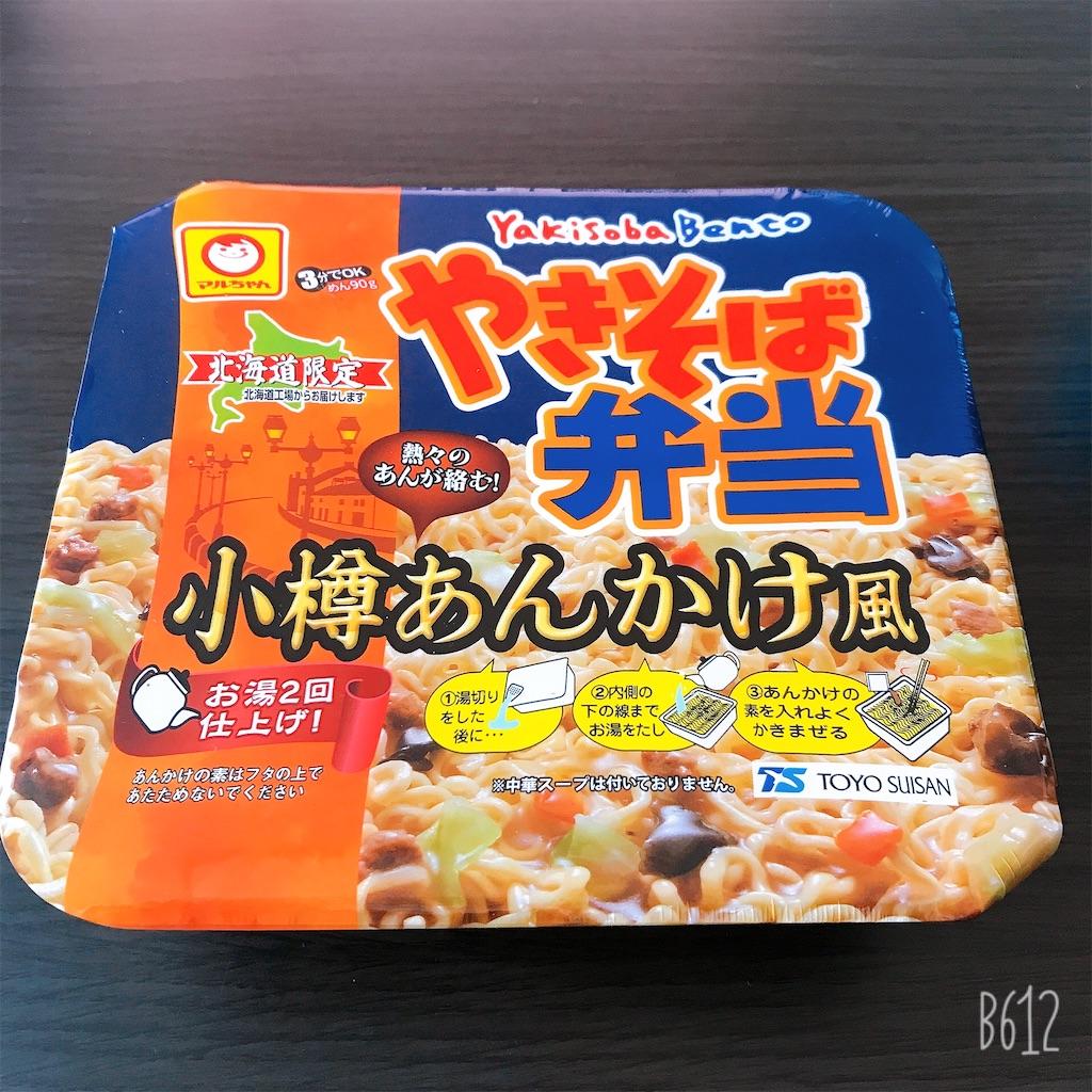f:id:chanko_bamboo:20200909095608j:image