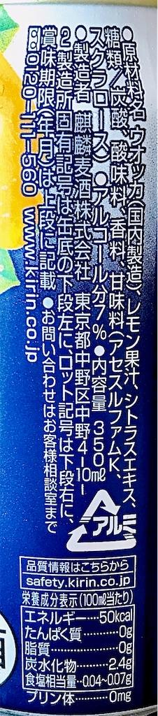 f:id:chanko_bamboo:20200909095638j:image