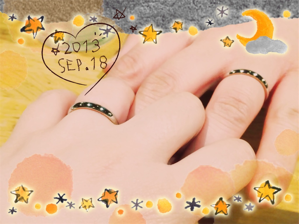 f:id:chanko_bamboo:20200910121013j:image