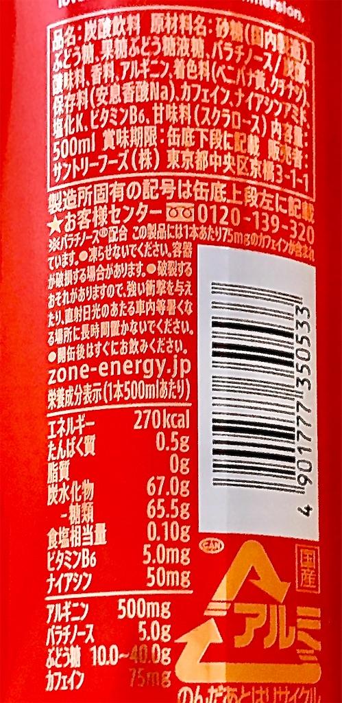 f:id:chanko_bamboo:20200912110645j:plain