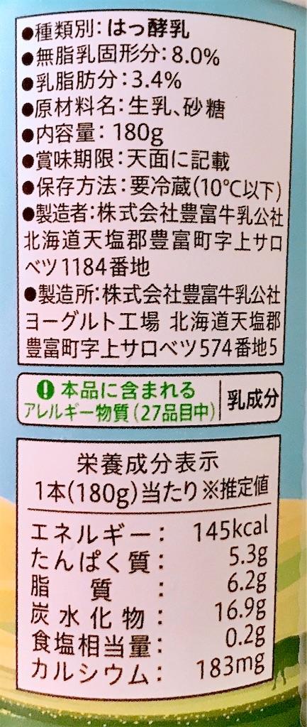 f:id:chanko_bamboo:20200916232558j:plain