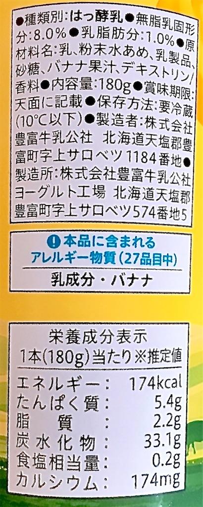 f:id:chanko_bamboo:20200916232602j:plain