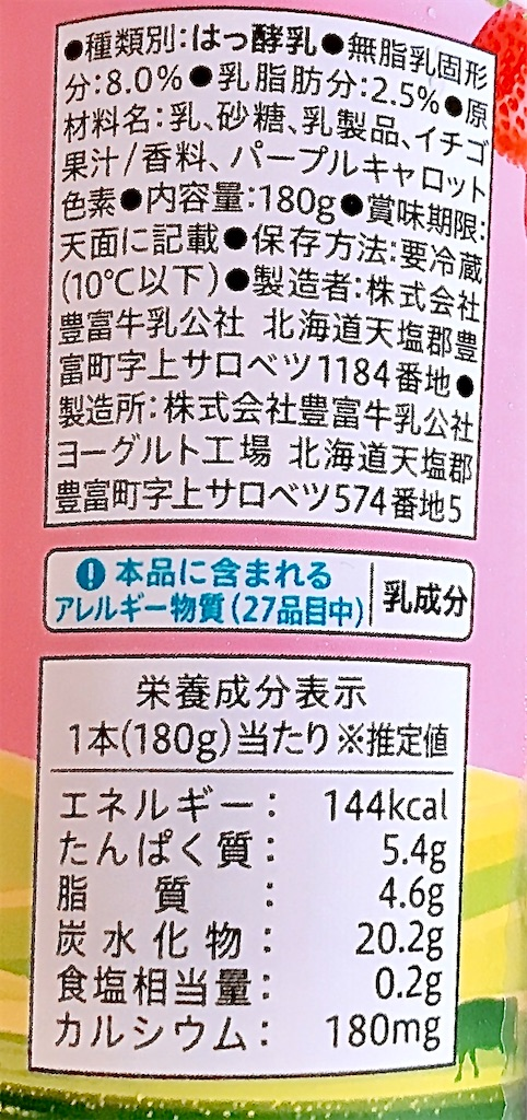 f:id:chanko_bamboo:20200916232606j:plain