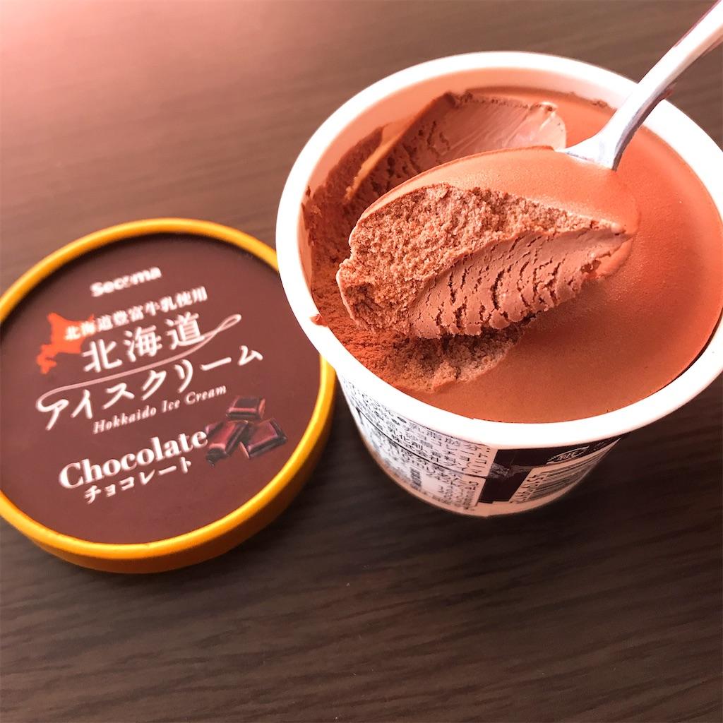 f:id:chanko_bamboo:20201002150117j:image
