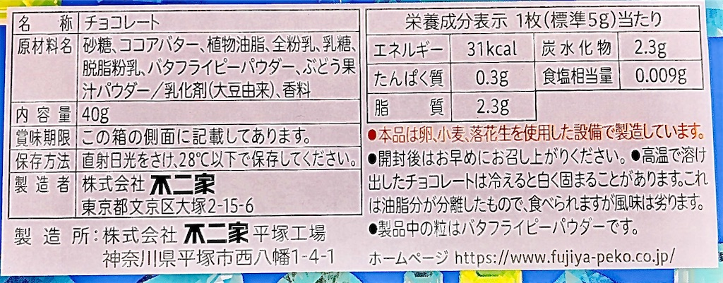 f:id:chanko_bamboo:20201006093848j:image
