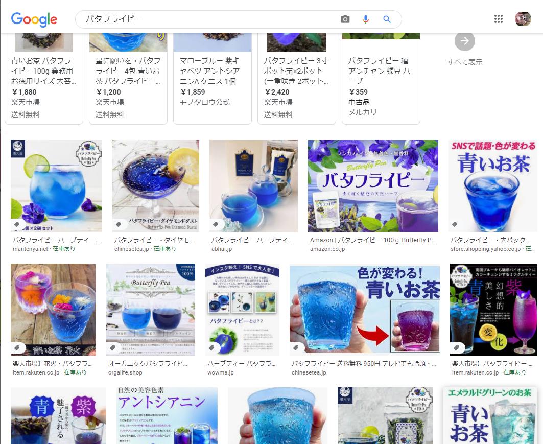 f:id:chanko_bamboo:20201007105649p:plain