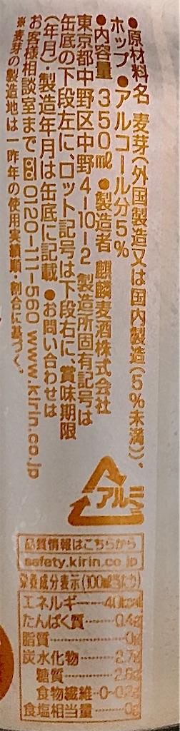 f:id:chanko_bamboo:20201008165732j:plain