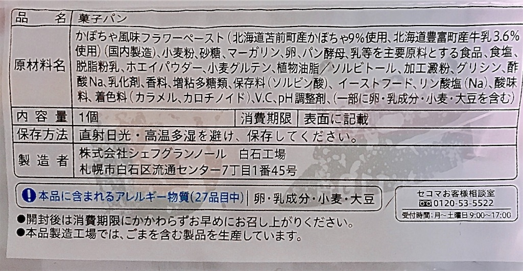 f:id:chanko_bamboo:20201010155542j:image