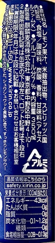 f:id:chanko_bamboo:20201012113348j:image
