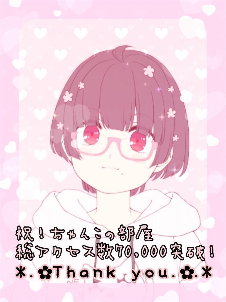 f:id:chanko_bamboo:20201014140733j:image