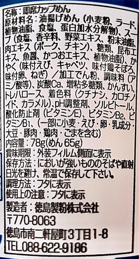 f:id:chanko_bamboo:20201017104752j:plain