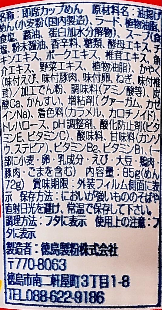 f:id:chanko_bamboo:20201017104756j:plain