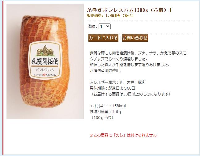 f:id:chanko_bamboo:20201018152239p:plain