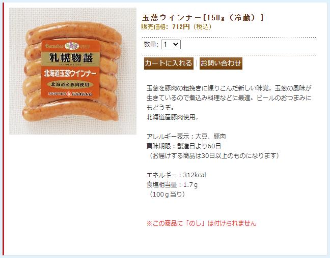 f:id:chanko_bamboo:20201018152353p:plain