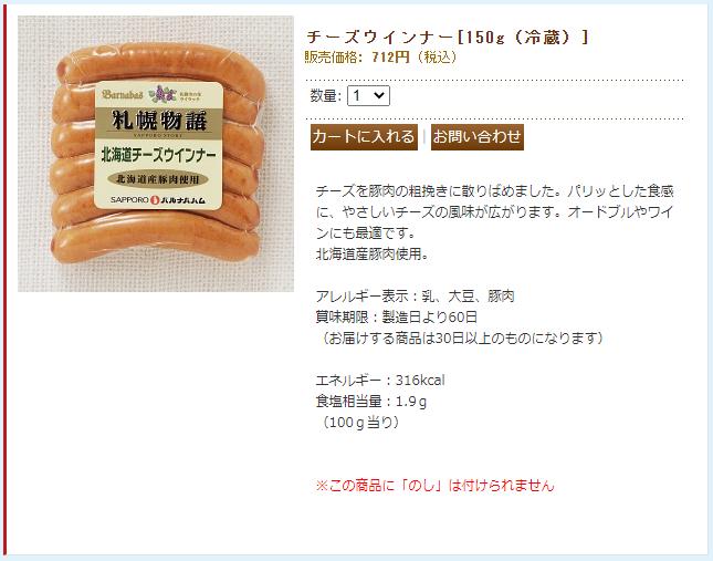 f:id:chanko_bamboo:20201018152456p:plain