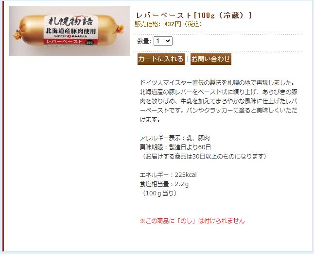 f:id:chanko_bamboo:20201018152541p:plain