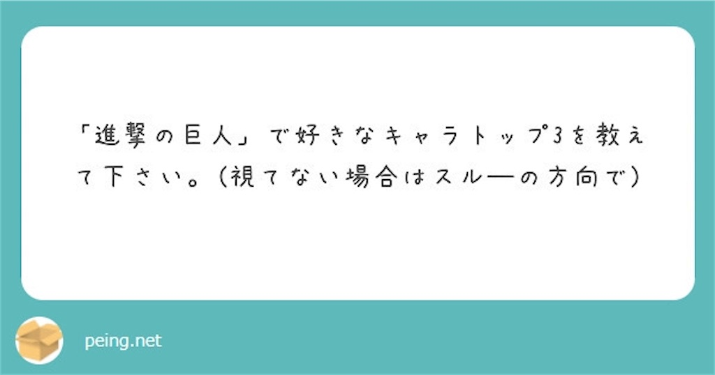 f:id:chanko_bamboo:20201018174927j:image