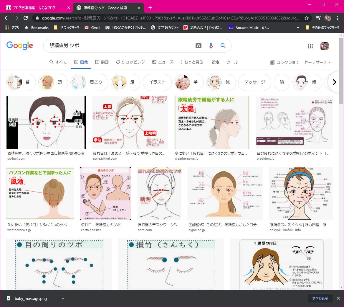 f:id:chanko_bamboo:20201024142416p:plain