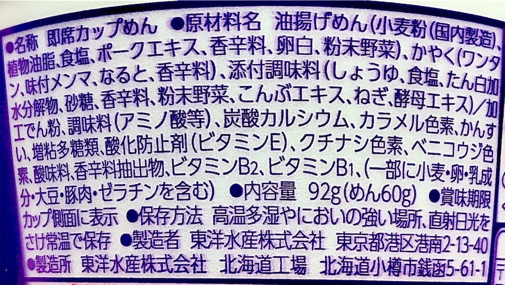 f:id:chanko_bamboo:20201024144256j:image