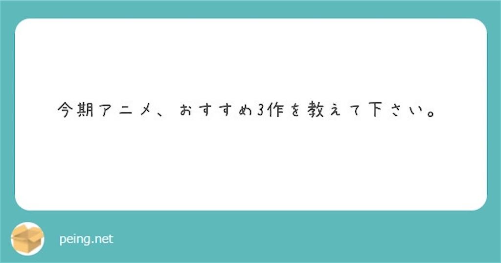 f:id:chanko_bamboo:20201024150843j:image
