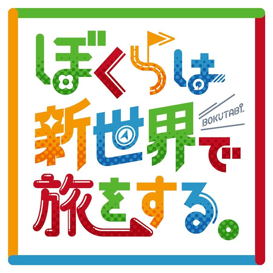 f:id:chanko_bamboo:20201024162842j:plain