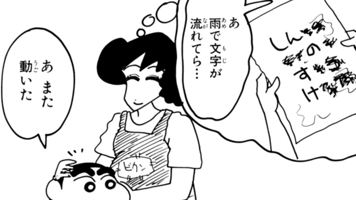 f:id:chanko_bamboo:20201105110914p:plain