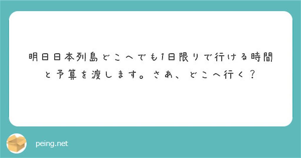 f:id:chanko_bamboo:20201116032743j:image