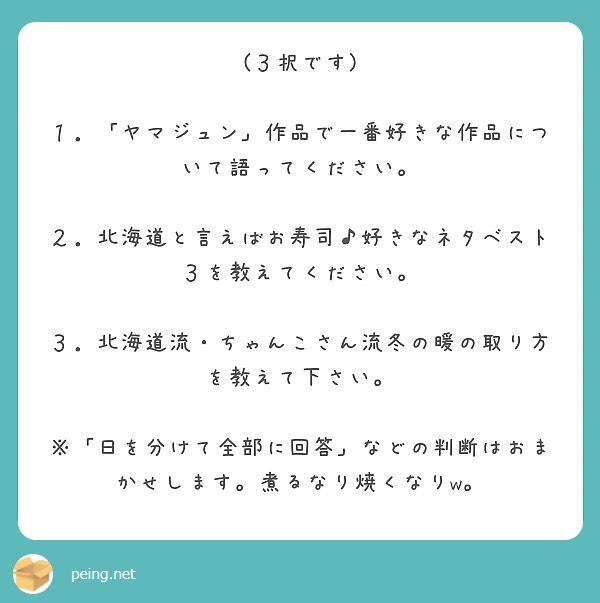 f:id:chanko_bamboo:20201119131452j:plain