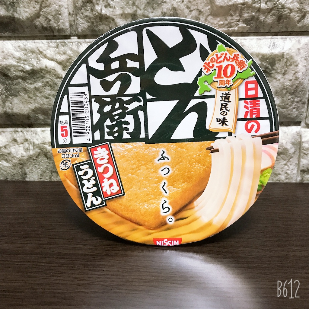 f:id:chanko_bamboo:20201120200504j:plain